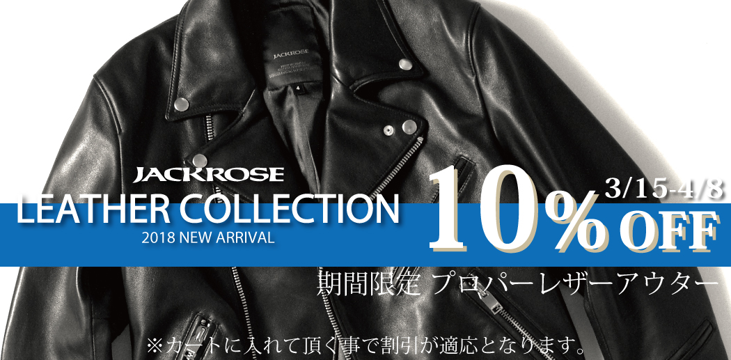 JACKROSE LEATHER COLLECTION 2018 SS