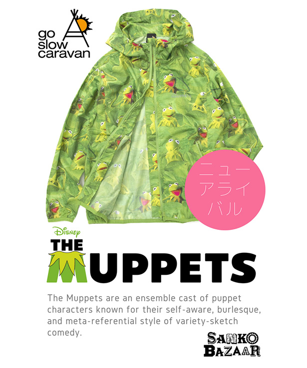 THE MUPPETS X go slow caravan