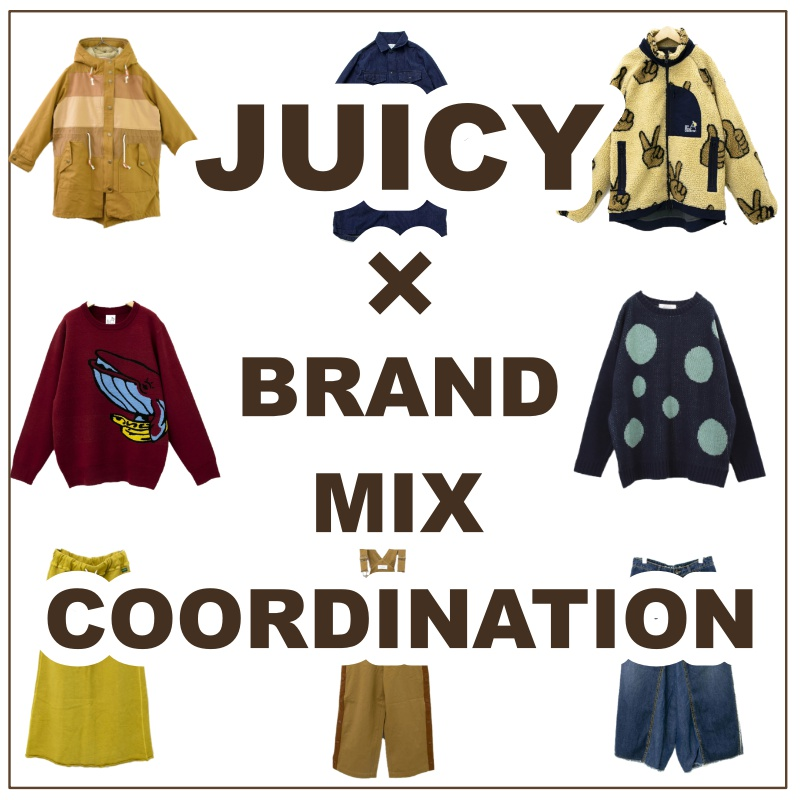 JUICY×Other brandsコーディネート集