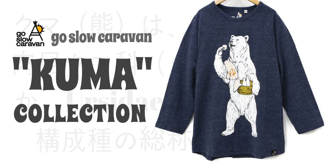 kuma collection