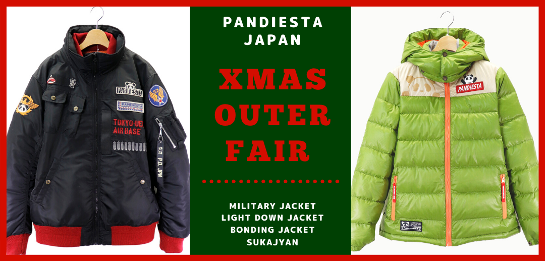 PANDA WINTER OUTER