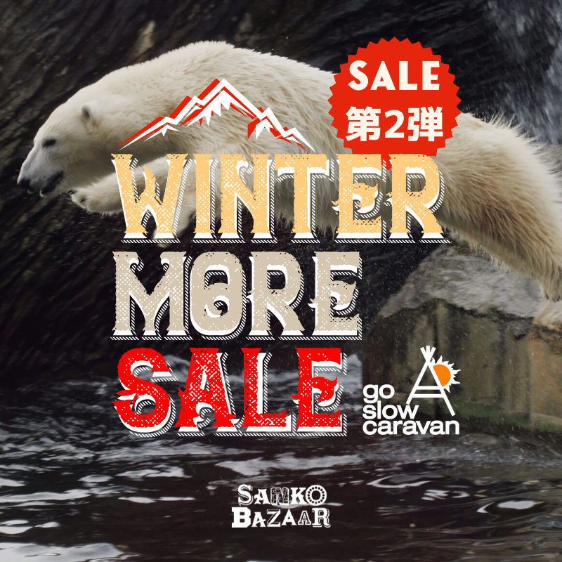 《go slow caravan》WINTER MORE SALE スタート!