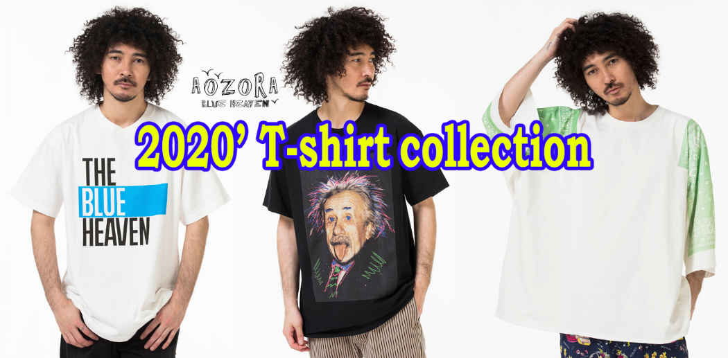 2020'T-shirt collection 大