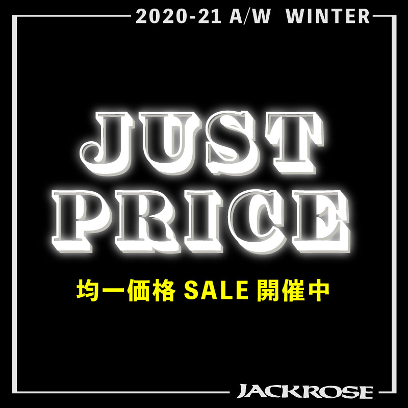 【JACKROSE】JUST PRICE!均一価格SALE開催